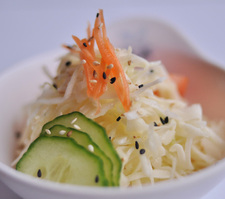 Restaurant Japonais - Saint-Étienne - Entrée